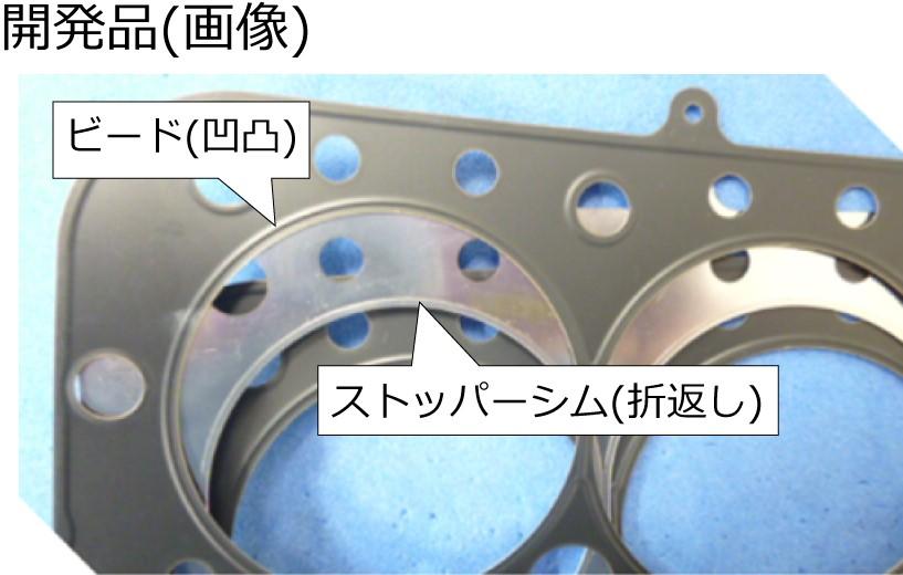 TRS-460/08